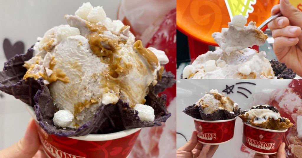 COLD STONE推出「芋頭花生麻糬、冬瓜珍珠仙草」冰淇淋