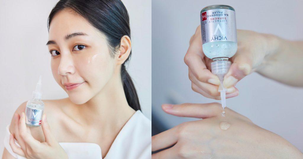 VICHY HA超導撫紋安瓶精華