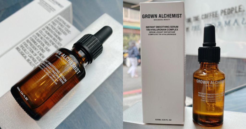 Grown Alchemist 水光琥珀瓶