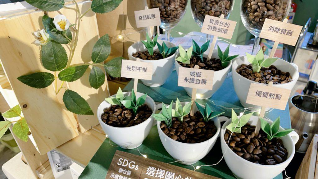 《Okogreen 生態綠》公平貿易咖啡