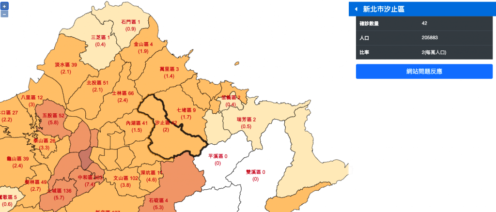 Covid-19本土病例地圖