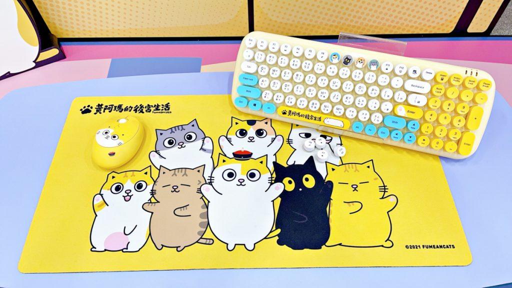 黃阿瑪 喵在一起無線鍵鼠組 加購價: $1, 099