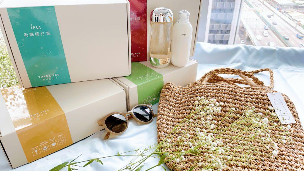 IPSA「媽媽打氣禮盒X夏日編織提袋」