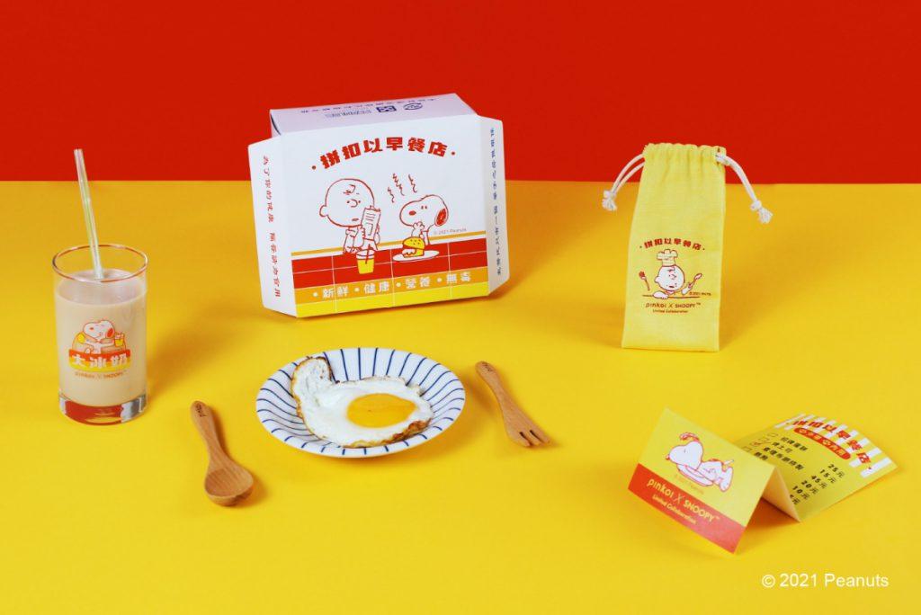 SNOOPY Meets Local 台味日常・早餐奶茶杯餐具組 NT$580
