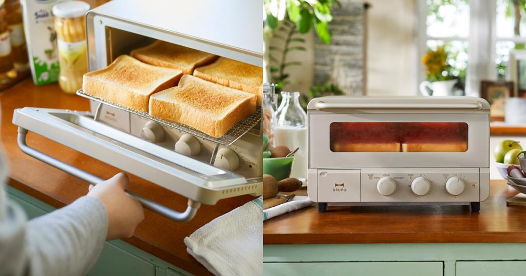 蒸氣旋風烤麵包烤箱