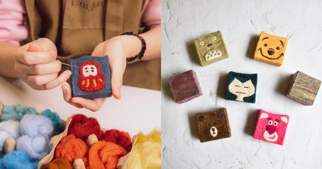 羊毛氈織手工皂與液態皂課程
