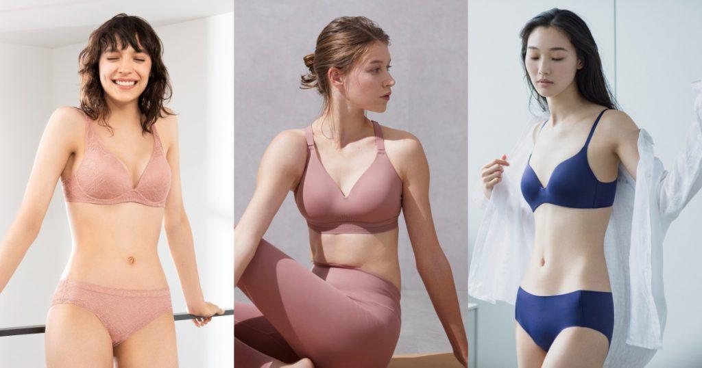 無鋼圈美型胸罩系列