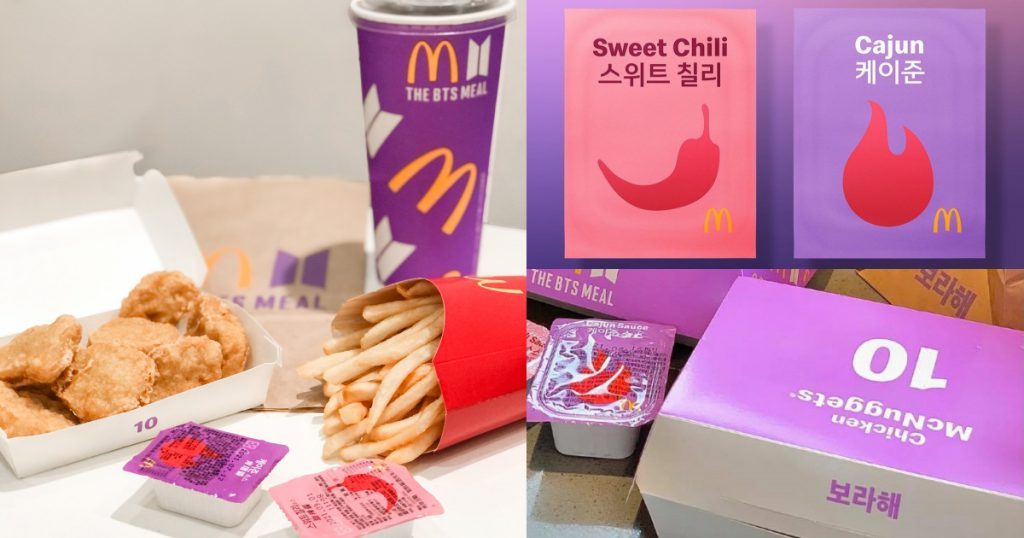 THE BTS MEAL/NT$155
