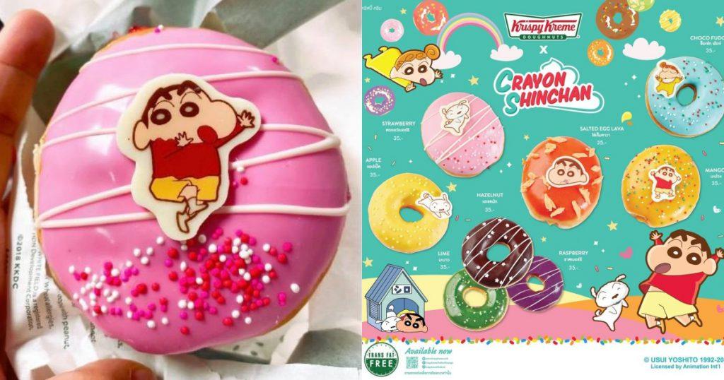 蠟筆小新限定主題甜甜圈