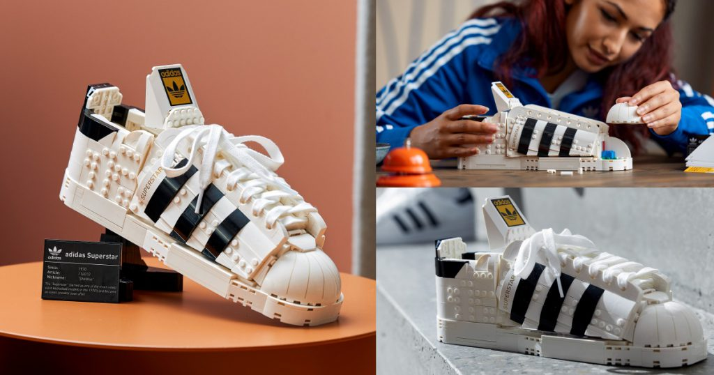 LEGO adidas Superstar樂高