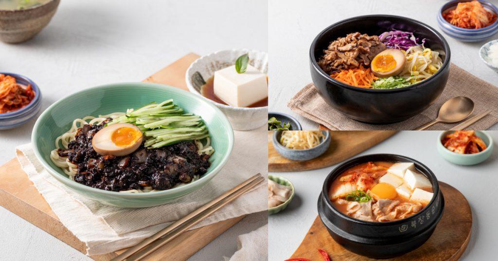 綠區招牌韓式料理