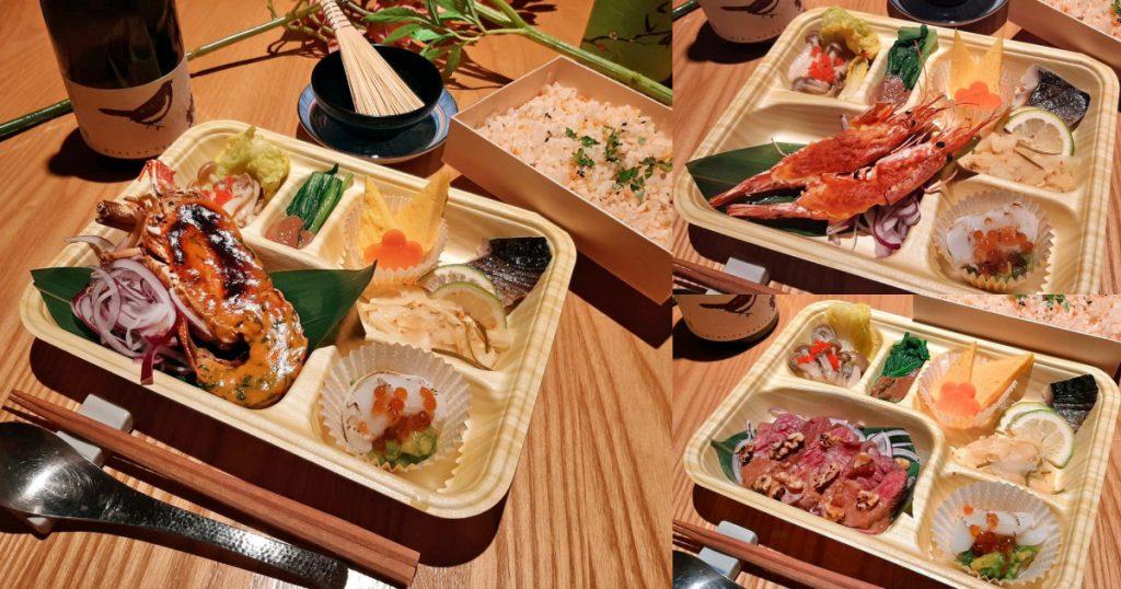 五彩熟食餐盒