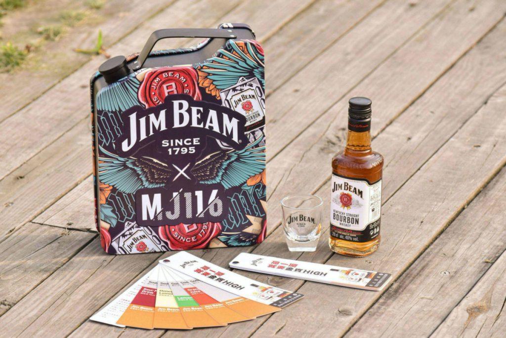 MJ116金賓威士忌