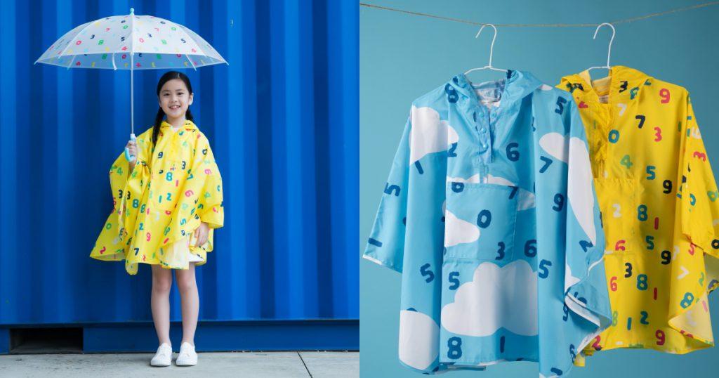 SOUSOU兒童斗蓬雨衣