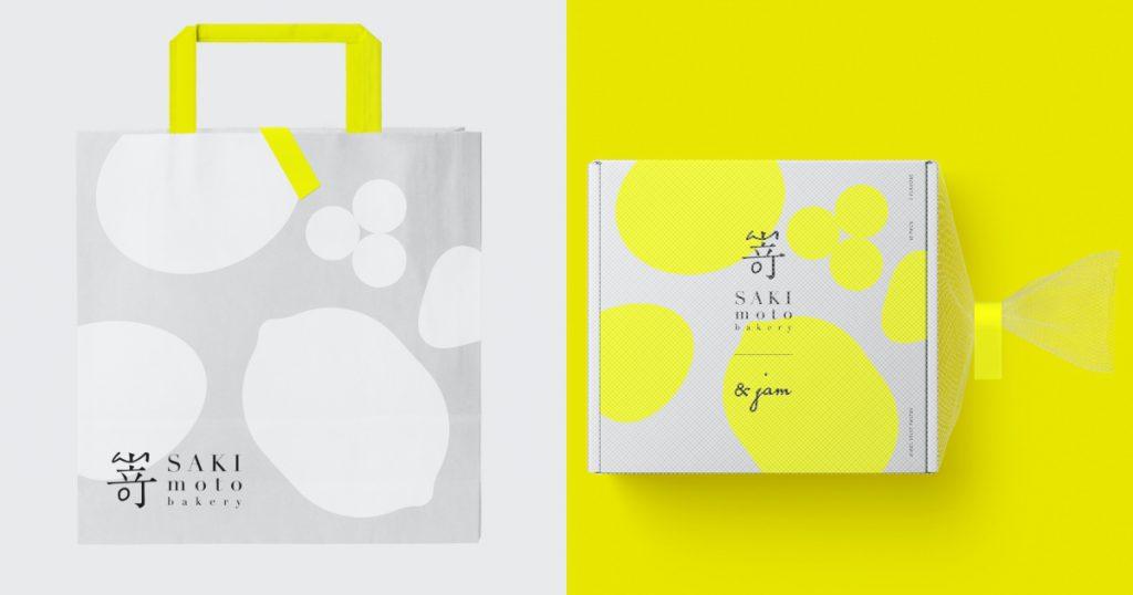 SAKImotoBakery 高級果物盒 10入/NT$1,080 (8/31前早鳥預購價 NT$980)
