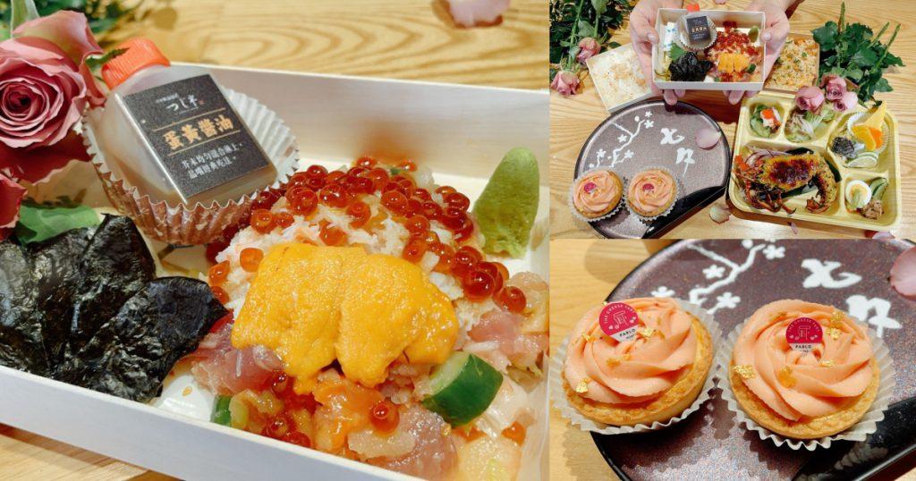 日本橋海鮮丼伴とも雙人套餐
