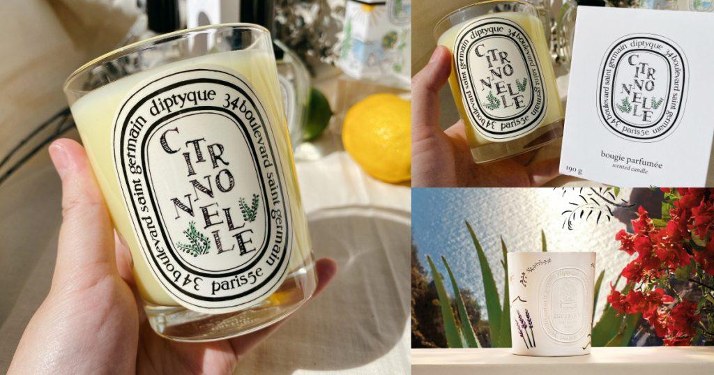 diptyque 檸檬草香氛蠟燭