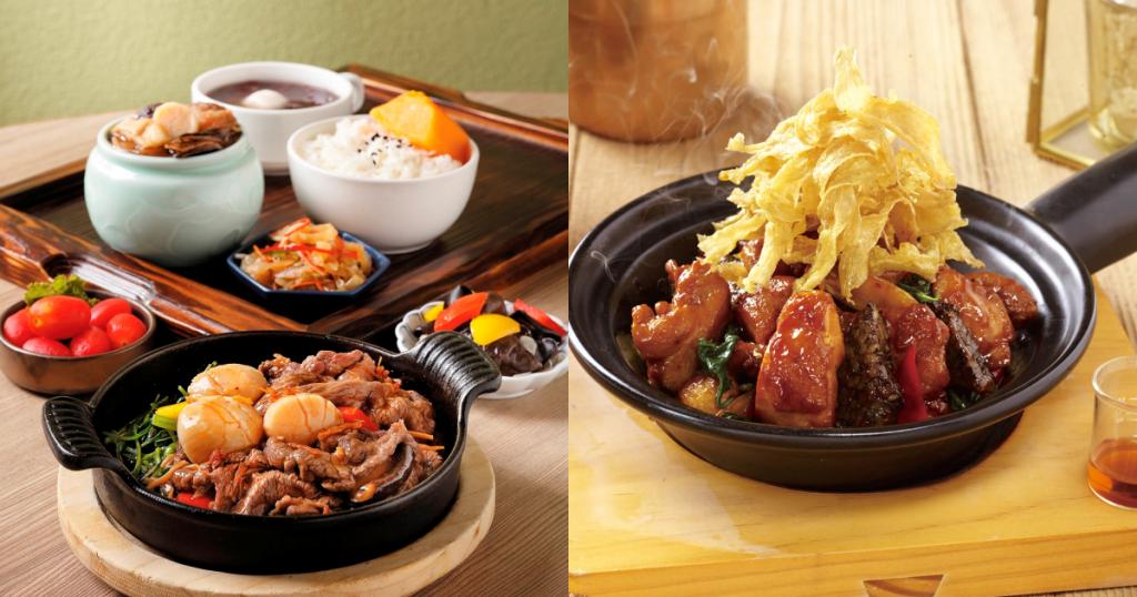 欣葉小聚 海陸雙拼獨享餐、時時香 個人獨享餐