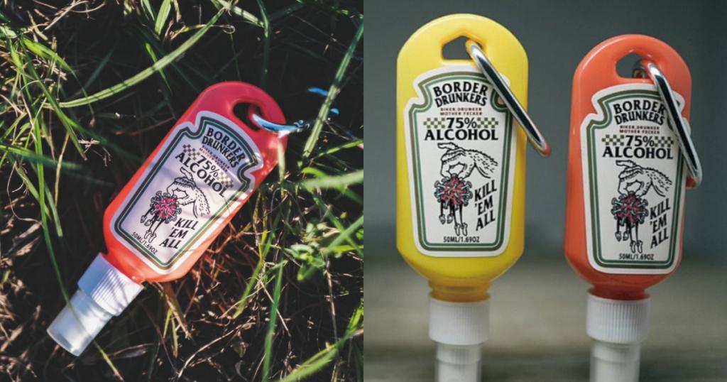 防疫酒精噴瓶