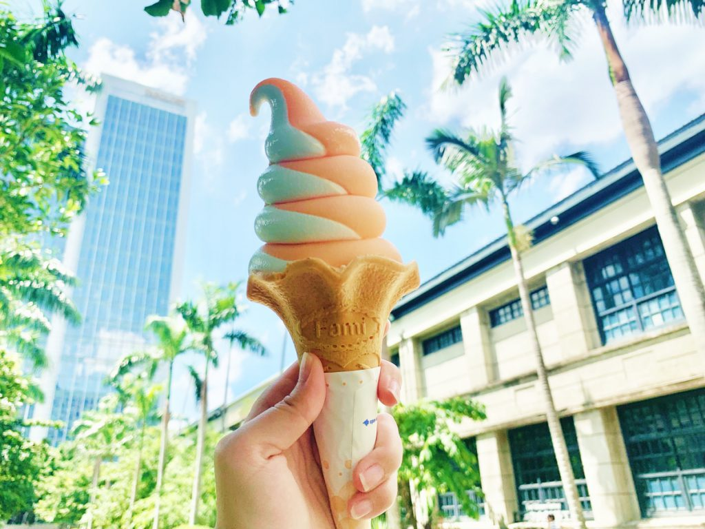 日日蜜柑霜淇淋/NT$35