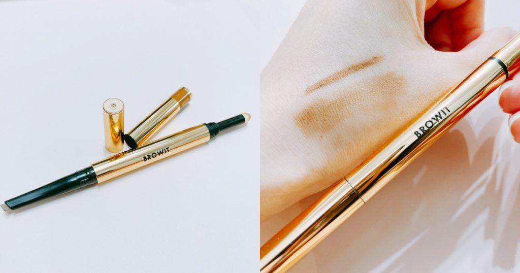 BROWIT貝奧莉 持久塑形2in1氣墊眉筆