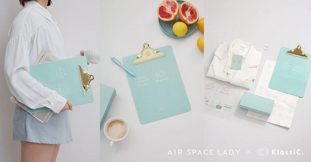 AIR SPACE LADY X KlassiC.