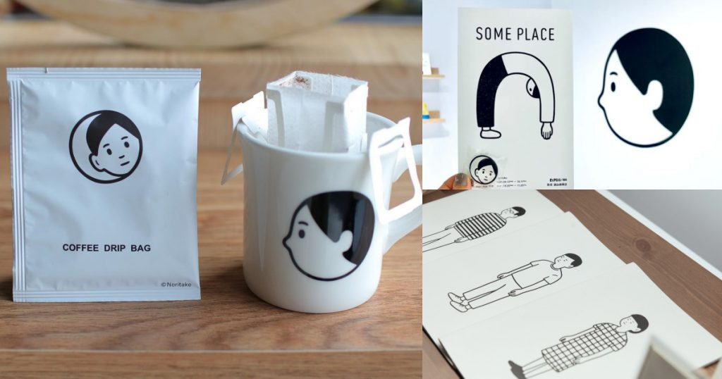 SOME PLACE by Noritake