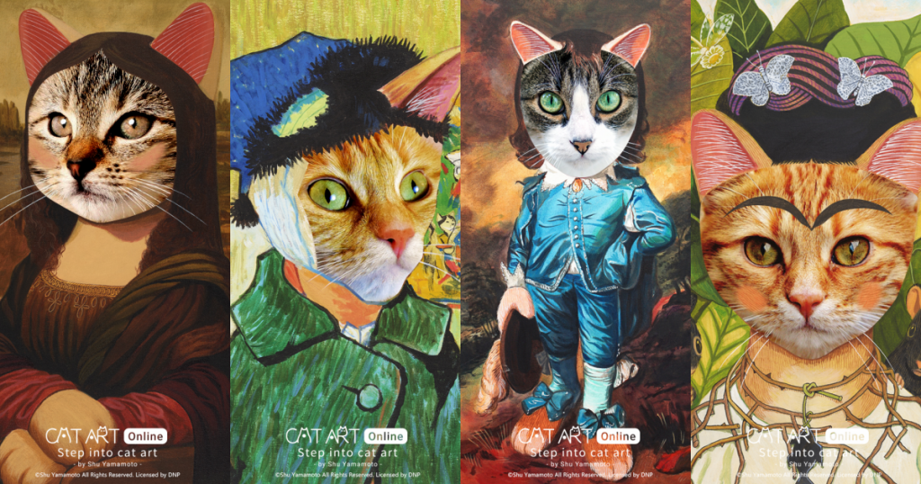 Step into Cat Art 走進喵次元