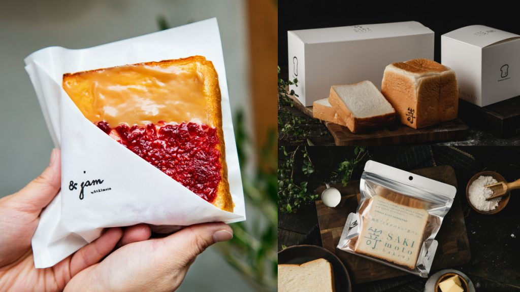 現烤抹醬單片 極生+極美禮盒(無果醬) 日本原裝進口十五款果醬/抹醬