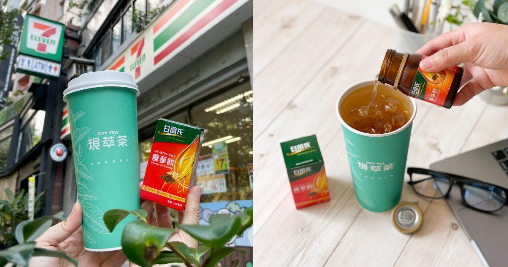 7-ELEVEN 養蔘四季春青茶