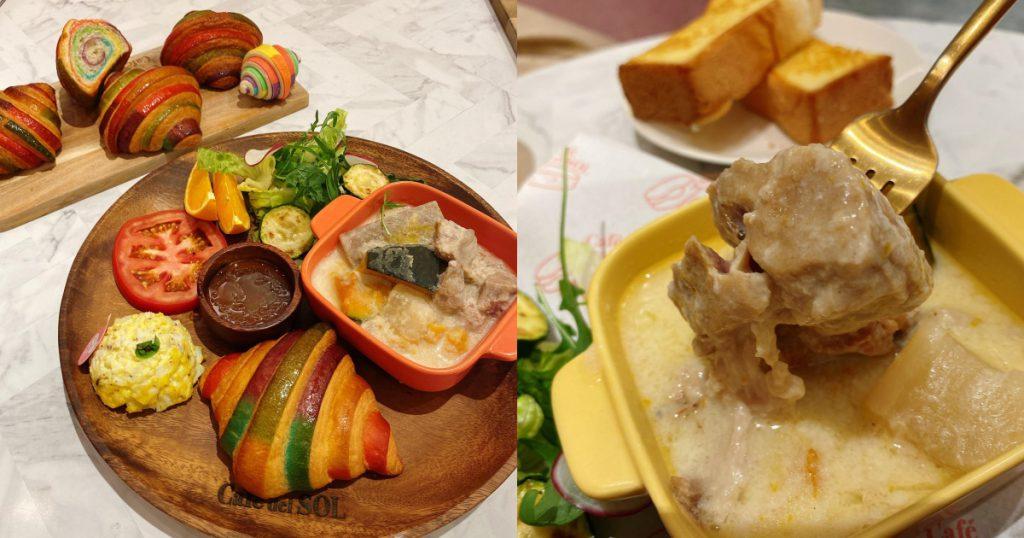 日式豆乳味噌燉肉早午餐