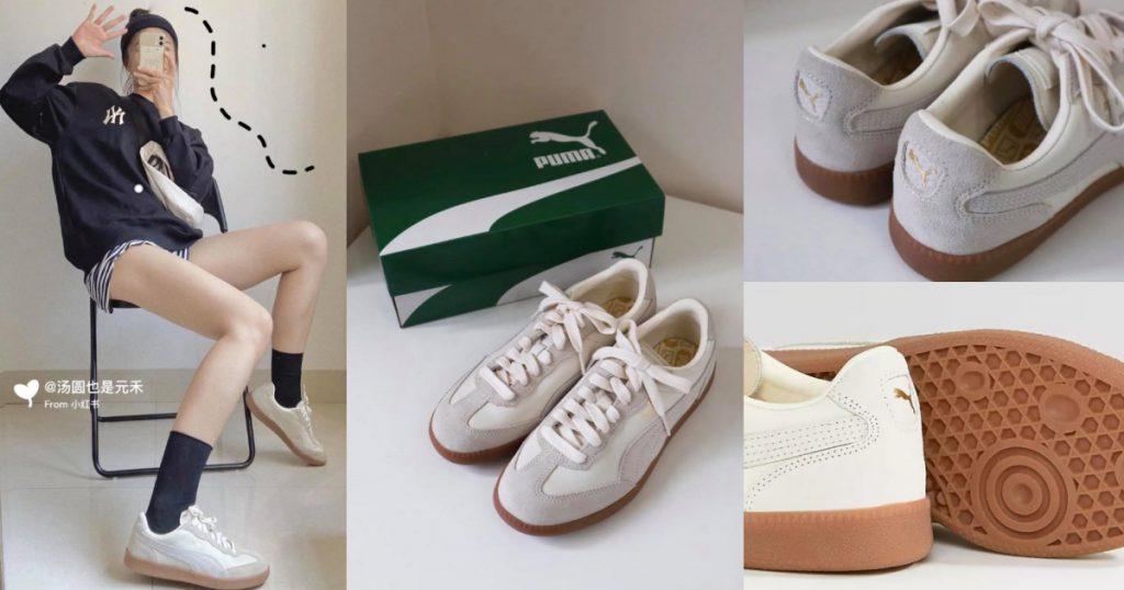 PUMA德訓鞋
